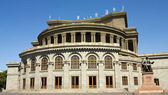 Opera theater in Yerevan — Stockfoto