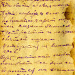 Ancient Letter. — Stock Photo