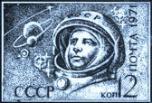 Sovětské starý odznak. — Stock fotografie
