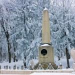Place of duel Lermontova. — Stock Photo