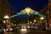 Beautiful night city — Stock Photo