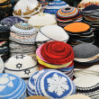 Stock Photo: Yarmulke - traditional Jewish headwear