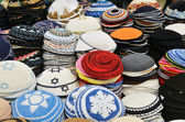 Yarmulke - traditional Jewish headwear — Stock Photo
