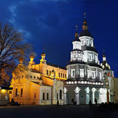 St.Intercession Monastery, Ukraine, Kharkiv; night view — Stock Photo