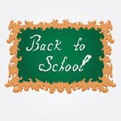 Decorative school board — Stock Vector