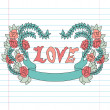 Decorative love banner — Stock vektor