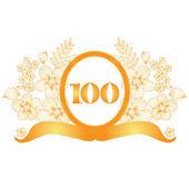 100th anniversary banner — Stock Vector