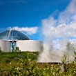 The Perlan and small geysir — Stock Photo
