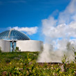 The Perlan and  small geysir — Stock Photo #43000993