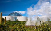 The Perlan and  small geysir — Foto de Stock