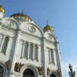 Temple of Christ Our Saviour — Stock Photo #1904927