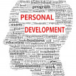 Personal development in tag cloud — Stock Photo #12226393