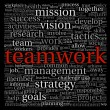 Stock Photo: Teamwork and strategy concept in word tag cloud