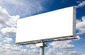 Blank billboard on blue sky — Stock Photo