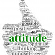 Attitude concept in word tag cloud of thumb up shape — Stock fotografie