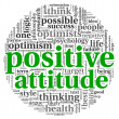 Positive attitude concept in word tag cloud on white background — Stok fotoğraf