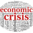 Economic crisis concept on white - Stock Photo