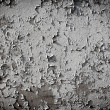 Grunge cement wall — Stock Photo #14856361