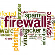 Firewall concept in tag cloud — Stock fotografie