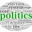 Stock Photo: Plitics and vote concept