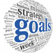 Foto Stock: Goals concept in word tag cloud