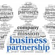 Royalty-Free Stock Photo: Business partnership  concept in tag cloud