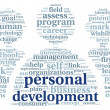 Stock Photo: Personal development in tag cloud