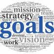 Goals in project and management concept — Foto Stock