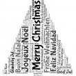 Stock Photo: Merry christmas 2014 in tag cloud
