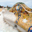 Detail of the bench by Gaudi in Parc Guell. Version 2.0. — Stock Photo