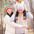 Family in the park — Stock Photo #12627839