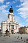 Basilica in Wadowice, Poland — Stock Photo