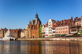 City of Gdansk — Stock Photo