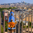 Cityscape Paris — Stock Photo
