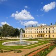 Gardens in Bialystok - Stock Photo
