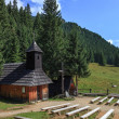 Stock Photo: Mountain chapel