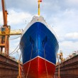 Ship in dry dock — Stock Photo