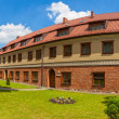 Gdansk Metropolitan Curia — Stock Photo
