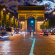 the arc de triomphe — Stock Photo