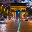 The Arc de Triomphe — Stock Photo