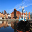 Stock Photo: Panorama of Gdansk, Poland.