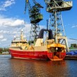 Stock Photo: Fishing vessel - trawler