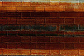 The wall — Foto de Stock