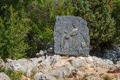 Station of the Joyful Rosary No.2 - The Visitation, Medjugorje, Bosnia and Herzegovina. — Stock Photo