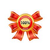Medalla etiqueta — Vector de stock