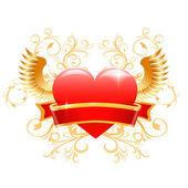 Valentines day heart design. Vector — Stock Vector