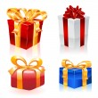 Gift boxes collection isolated on white background. Vector — Stock Vector #27488489