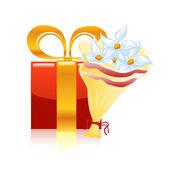 Gift. Vector — Stock Vector