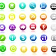 Web glossy icon set. Vector. — Stock Vector