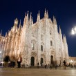 Milan Cathedral, Duomo. Italy — Stock Photo